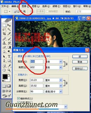 ps自动处理图片 PS批量处理图片 PS如何批量处理图片