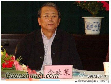 山西政协副主席令政策被调查 令政策简历后台