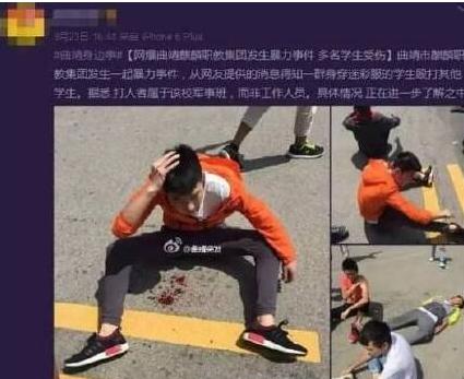 云南麒麟职教集团学生群殴视频现场照是怎么回事?数百学生围殴群架
