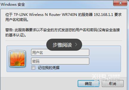 怎样修改wifi密码 修改wifi密码的常用方法