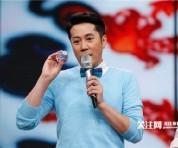 《爸爸去哪儿》第四季庆庆的母亲是谁 蔡国庆有几个老婆