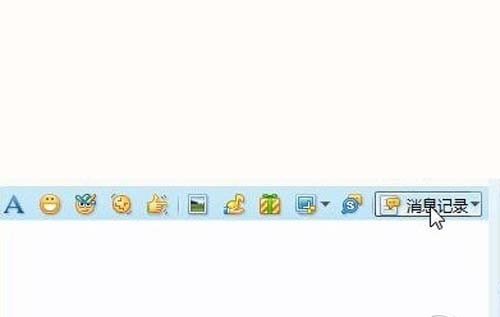 qq记录在c盘哪里_qq聊天记录在哪个文件夹 怎么查看_关注网
